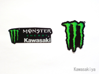 Monsterset_blk_00