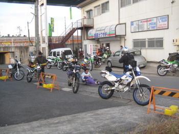 Takami_002